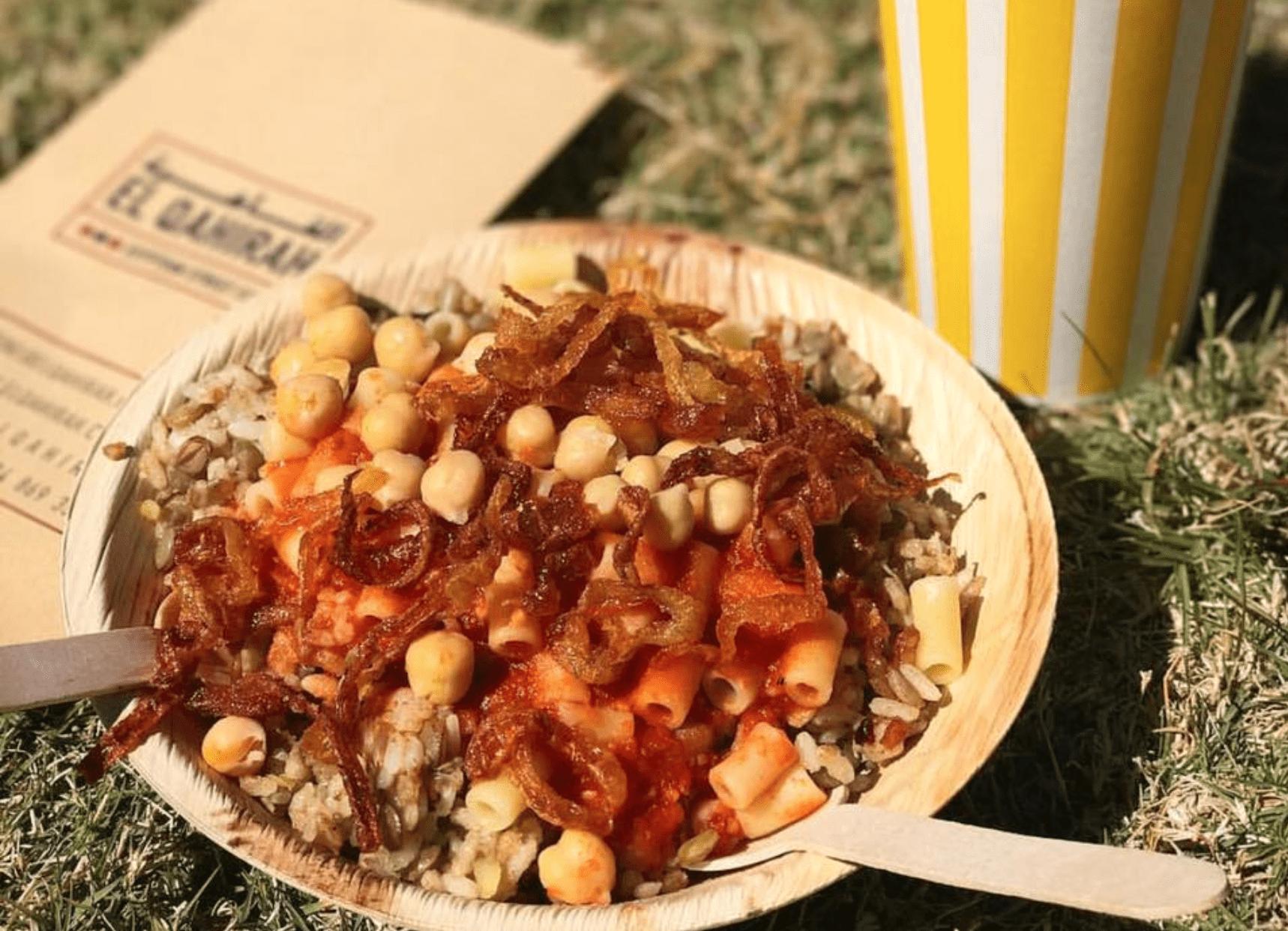 El Qahirah Egyptian Cuisine